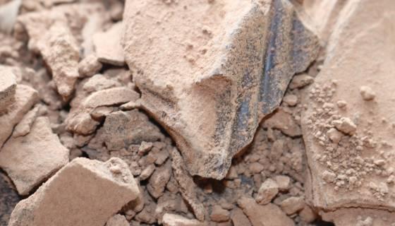 Organic Raw Cacao Paste image