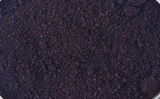 Organic Acai Powder image